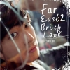 Pre Order /  Far east 2 Bricklane (2nd Mini Album)