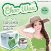 Choo Waii Fresh Green Apple Essence Mask ครีมมาส์คหน้าใส