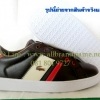 รองเท้าลาคอส Lacoste size 40-45