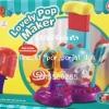 เครื่องทำอมยิ้ม Lovely Pop Maker