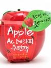 [พร้อมส่ง] BP107 Baviphat Apple AC Therapy Sleeping Pack มาส์กกลิ่นแอปเปิ้ลสูตรบำบัดรักษาสิวสูตรอ่อนโยน ช่วยบรรเทาและแก้ไขปัญหาสิวในขณะที่คุณหลับ