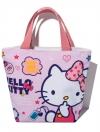 Pre Order / กระเป๋าของ Premium นิตยสารญี่ปุ่น