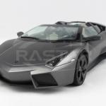 R/C 1:14 Reventon Roadster