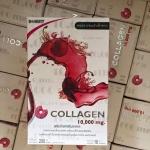อาหารเสริมผิวขาว Donut Collagen โดนัทคอลลาเจน 10000 mg บรรจุ 10 ซอง (20,000 มิลลิกรัม/ซอง)