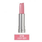 {Pre Order} ** Holika Holika Heartful Glossy Lipstick #07 Smoky Pink [7900w] : ลิปสติกรูปหัวใจสุดเก๋ รุ่น glossy เคลือบริมฝีปากเงางาม