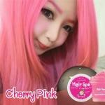 ทรีทเมนท์สีผม Toti Hair Spa Color Tratment สี Cherry Pink