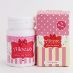 ผลิตภัณฑ์อาหารเสริม aliceza gluta by nanny กลูต้าขั้นเทพ บรรจุ 30 เม็ด