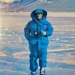 พระราชนิพนธ์ - แอนตาร์กติกา หนาวหน้าร้อน