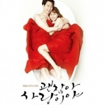 Pre Order / Drama O.S.T - It's Okay, That's Love OST Vol.1