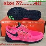 รองเท้าไนกี้ ฟรีรัน Nike Free 5.0 งานมิลเลอร์ ไซส์ 37-40