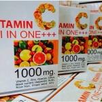 Vitamin C All In One+++ 1,000 mg. วิตามินซี ออลอินวัน