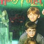 รวมเว็บไซต์ และเรื่องราวที่เกี่ยวช้องกับ Harry Potter 2