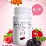 อาหารเสริมรักษาสิว Pibu acne by EVE'S บรรจุ 30 แคปซูล