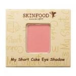 Pre Order ** Skinfood My Short Cake Eye Shadow Silk #SPK03 [2900w] : eye shadow เฉดสีน่ารัก ใหม่จาก skinfood สาวๆสามารถเลือกเฉดสีได้เอง โดยมีตลับแยกให้เลือกใส่ จะใส่ eyeshadow หรือใส่ร่วมกับ My Short Cake Eye Brow หรือ My Short Cake Blusher ตามใจชอบจ้า