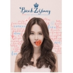 Pre Order / Back Ji Young - O.S.T Best Limited Package )