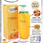 โลชั่นน้ำหอมฟักทอง Pumpkin Body Serum Pumpkin 400 ml.