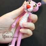 ตุ๊กตาถักโครเชต์เสือ pink panther