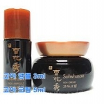 sulwhasoo Goa kit (cream+ampoule)*4