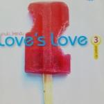 อ่านไป ให้รักเป็น Love's Love3
