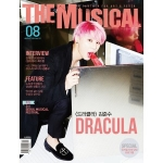 Pre Order /  (Book) The Musical : August (2014) (Kim Jun Su, XIA (JYJ))