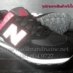 รองเท้านิวบาลานซ์ New Balance 574