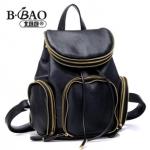 *พรีออเดอร์*กระเป๋าเป้ beibaobaoใบกลาง มีหลากสีให้เลือกด้านหน้าตกแต่งด้วยกระเป๋าใบเล็กและตกแต่งด้วยซิป หนังนิ่ม สุดมั่น เพื่อสาวๆ ขาลุยทั้งหลาย The Best !!
