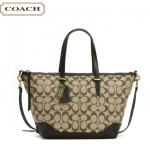 COACH Bleecker Signature Mini Cooper Sathchel Handbag # 28881