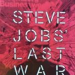 Bloomburg Businessweek : April 2,2012