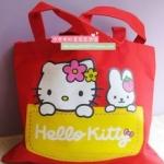 พร้อมส่ง / กระเป๋าของ Premium นิตยสารญี่ปุ่น KITTY