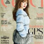 Pre Order / (Book) CECI : November (2014) (Gift : CLIO Pencil Gel Liner 5ea Set) (Soo Young(Girl`s Generation)/Hyeri(Girl`s Day))