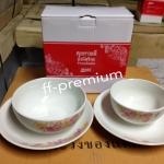 ชุดจานชามแบรนด์ลายตรุษจีนใหม่ล่าสุด