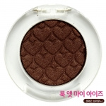 เลิกผลิต ** Etude Look At My Eye #BR02 Brownie 2g [3500w] : อายซาโดว์ตัวใหม่จ้า เนื้อดี ให้สีสวยด้วย Silky Extreme Powder System