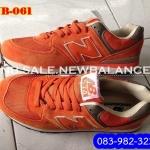 New Balance 574 (Size 40-44)