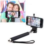 ที่จับสมาร์ทโฟน ถ่ายเซลฟี่ Selfie Handheld Monopod บันทึกภาพโดย กดรีโมทคอนโทรล