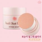 เลิกผลิต ** Etude Peach Cheek Blusher #04 Peach 4g [8000w] : ใช้งานง่ายด้วยฟองน้ำในตัวค่ะ บลัชออน ปัดแก้ม สีโทนชมพูหวานๆ หอมกลิ่นพีชด้วยค่ะ
