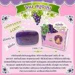 Miracle Grape Soap สบู่องุ่น k&k