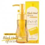 เลิกผลิต ** Etude Black Head Off Oil EX 60ml [8500w]