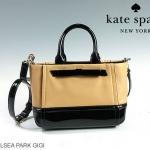 Kate Spade New York Chelsea Park Gigi (Macchiato)