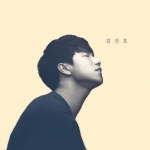 Pre Order /  Kim Jin Ho (SG Wanna Be) - Sound