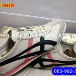 Onitsuka Tiger Women