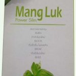 Mang Luk Power Slim แมงลักดีท็อก กล่องเขียว สูตร DETOX ช่วยให้ระบบขับถ่ายดี ดีท็อกสารพิษ บรรจุ 10 แคปซูล
