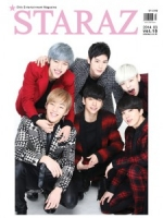 Pre Order / [2014] [B.A.P/B1A4/탑독]  [Book] STARAZ : March [2014] [B.A.P/B1A4/Toppdogg]