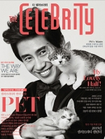 Pre Order / (Book) The Celebrity) - November (2014) (Gift - 2015 Celebrity Calendar) (Chan Yeol (EXO))