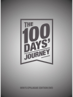 Pre Order /  [DVD] Win - EPILOGUE EDITION / THE 100 DAYS' JOURNEY