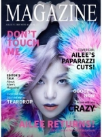 Pre Order / Ailee - Mini 3rd Album / Magazine