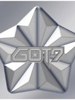 พร้อมส่ง / GOT7 - 1st Mini Album / Got it? (CD+32p Booklet+Photocard)
