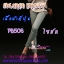 SKINNYฮิตฮอตแฟชั่นเกาหลีเก๋สุดๆ PB506 ClassicSkinny กางเกงสกินนี่ Skinny ผ้ายืดเนื้อหนา ผ้านิ่ม รุ่นนี้ทรงสวยใส่สบาย สีเทา ไซส์M thumbnail 1