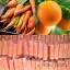 สบู่แครอทผสมส้มวิตามินิ C ขนาด 80g. thumbnail 1