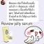 เซตเจ้าหญิง สุดฟิน!! Amity Akincare (1แถม1) ใช้แล้วหน้าใส หายสิว thumbnail 3