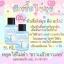 evaly's white pearl หัวเชื้อไข่มุก สินค้าแนะนำ ของขวัญที่ดีที่สุดให้แก่ผิว งบน้อย ขาวยาก ต้องลอง!!! thumbnail 12